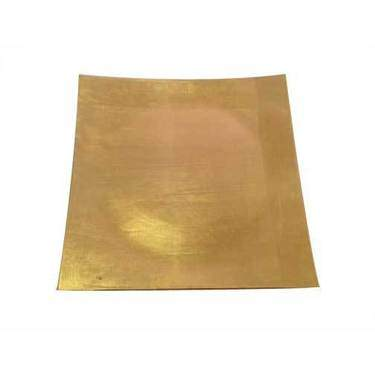 Gold Lacquer Rectangular Charger