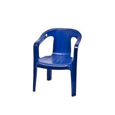 Navy Blue Children's Chair